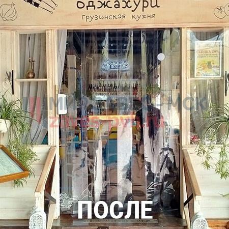 Полосовые завесы в ресторане в Москве