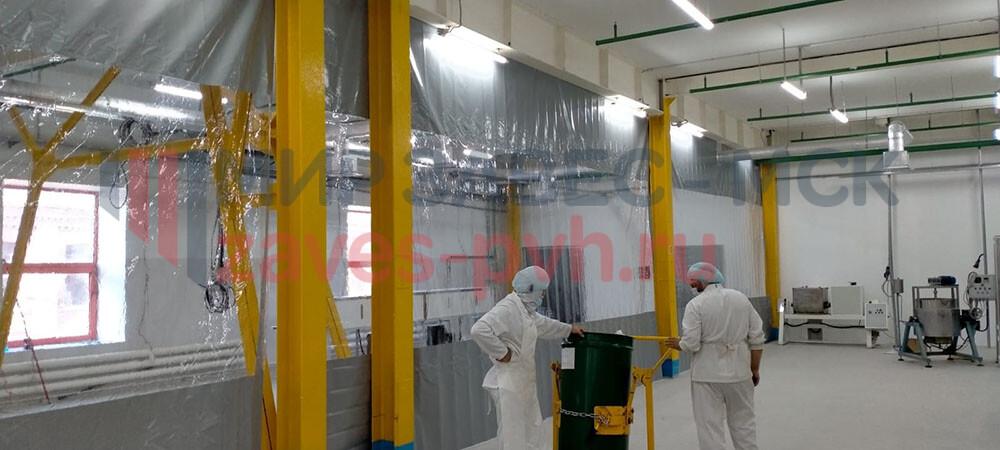 Производственный цех в Москве